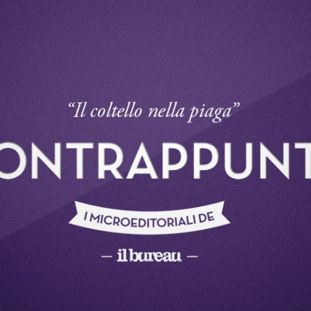 il bureau - contrappunto - il coltello nella piaga